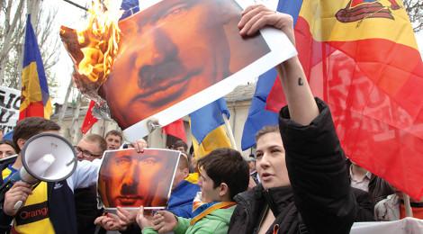 Преобразование Молдовы