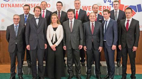 Сотрудничество в Юго-Восточной Европе