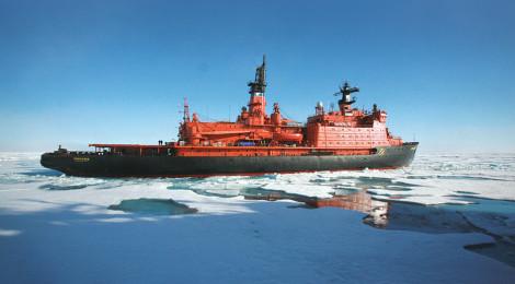 В Центре Внимания Арктика