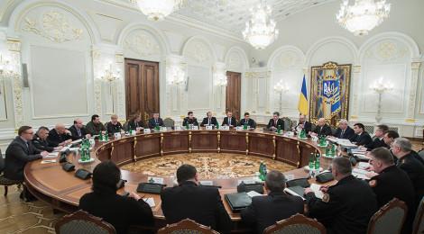 Cyber Security in Ukraine