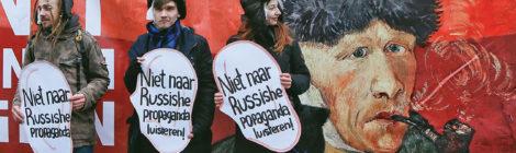 Российская пропаганда в Украине