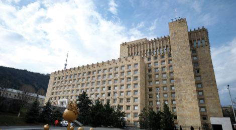 Защита киберпространства в Грузии