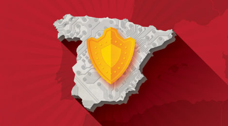 Цифровая оборона Испании