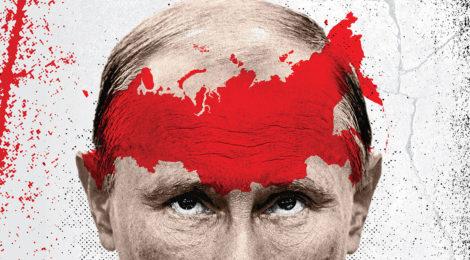 Возрождая великую Россию?