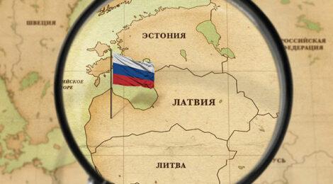 Латвия – анализ ситуации