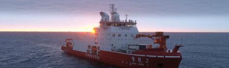 Гибридная стратегия Китая в Арктике