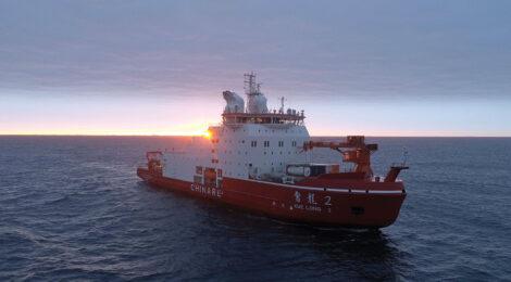 China's Hybrid Arctic Strategy