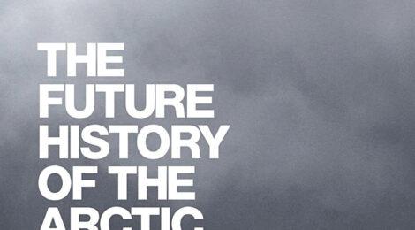 Будущее Арктики